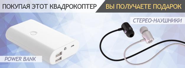 http://quadro8689.myshop.one/images/upload/ПОДАРОК.png