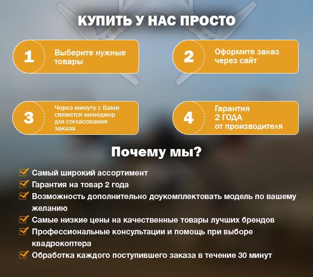 http://quadro8689.myshop.one/images/upload/Kupit_prosto1.jpg