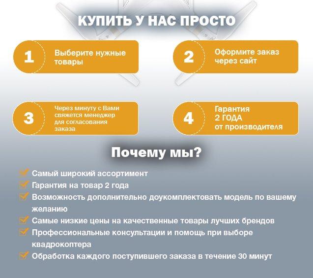 http://quadro8689.myshop.one/images/upload/Kupit_prosto2.jpg